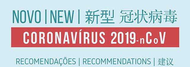 Coronavirus - Cartaz 2