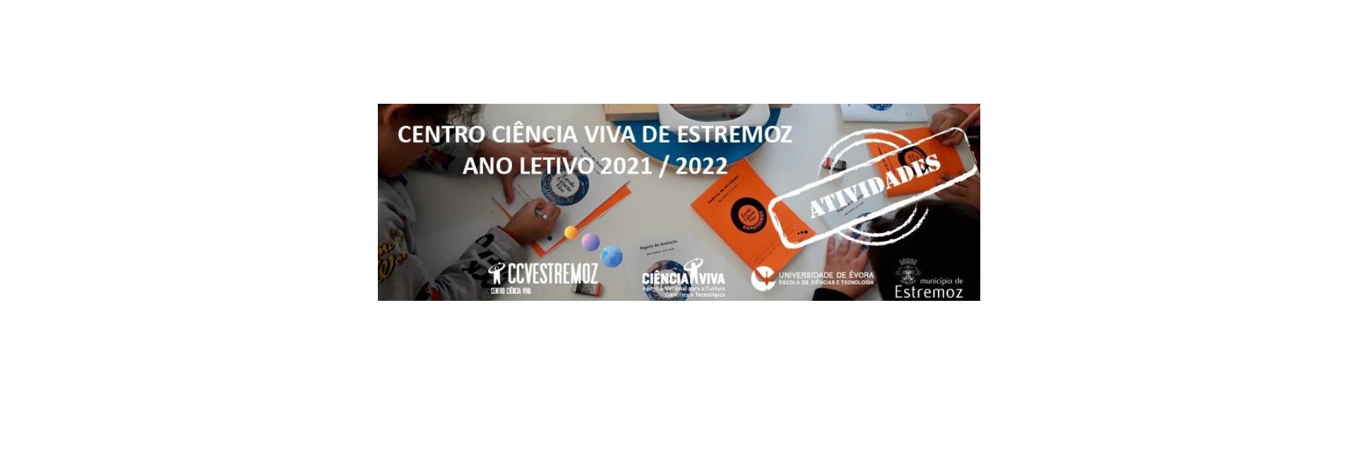 Divulgação Oferta Escolar  CCVEstremoz – Oferta Escolar 2021/2022